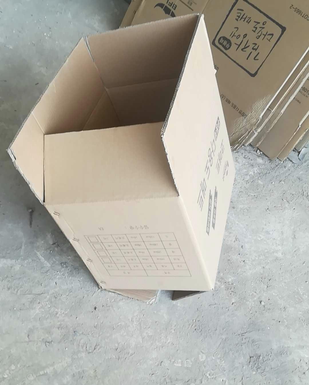 1000个纸箱库存处理