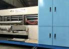 95层新高速纸箱印刷机,纸箱设备