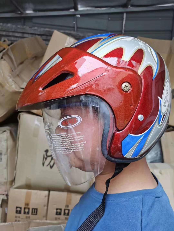 大量求购头盔。