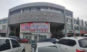 中韩国际小商品城