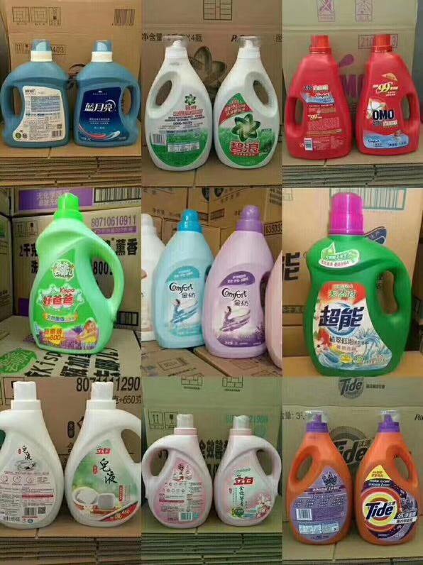 品牌洗衣液