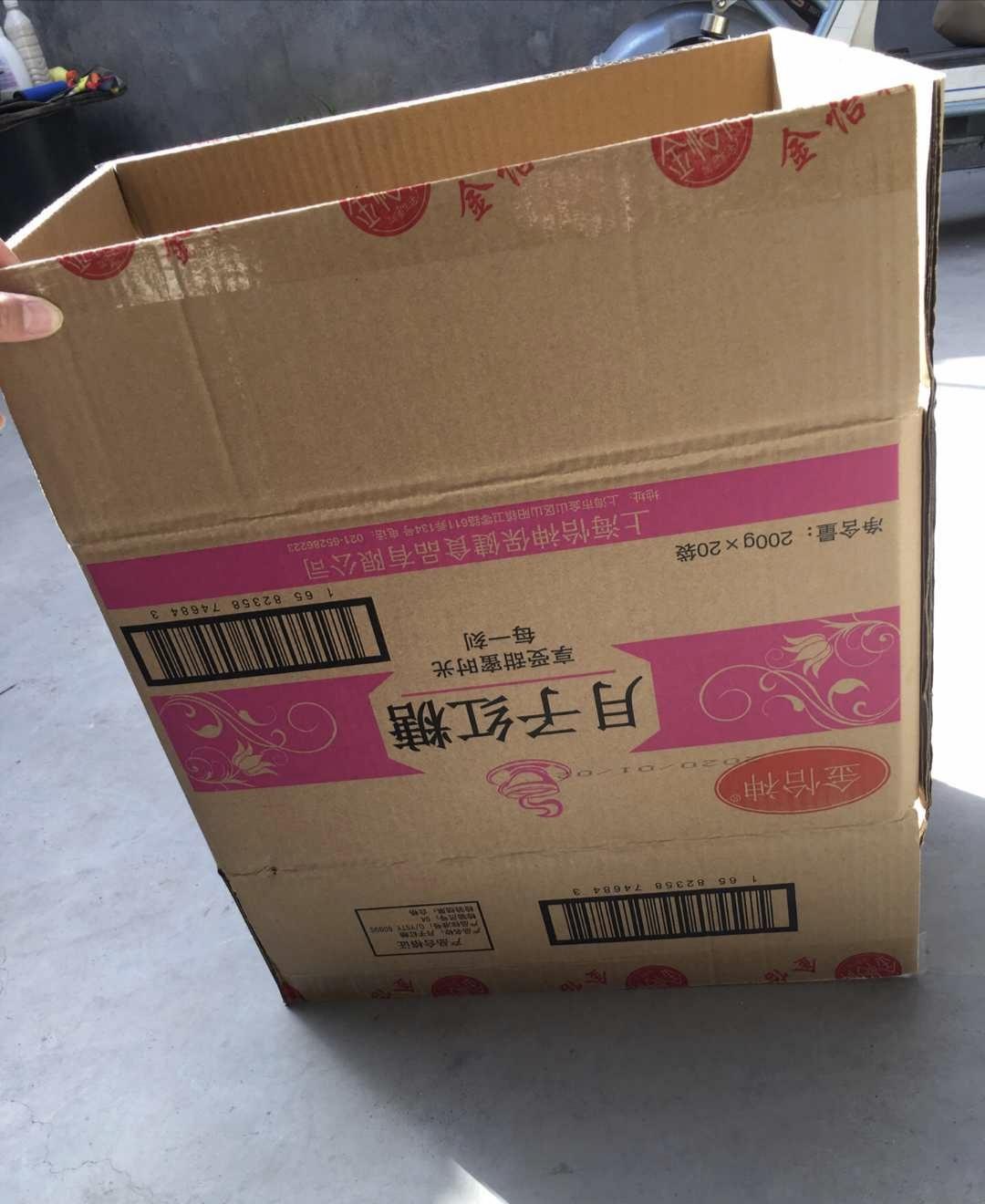 五层纸箱1.2元 低价出