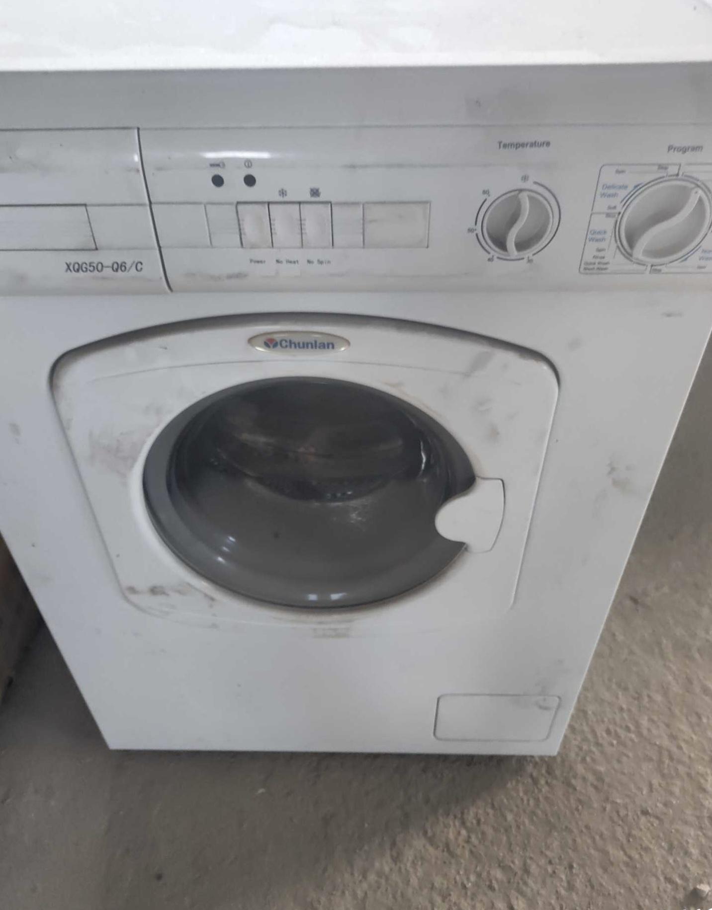 春兰洗衣机几百台库存处理