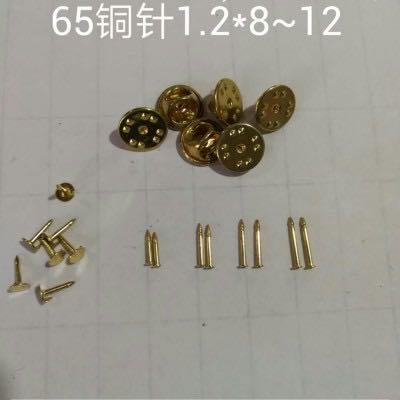 本公司供应铜片钛针、铜片韩国针等各种铜片针,铁平针