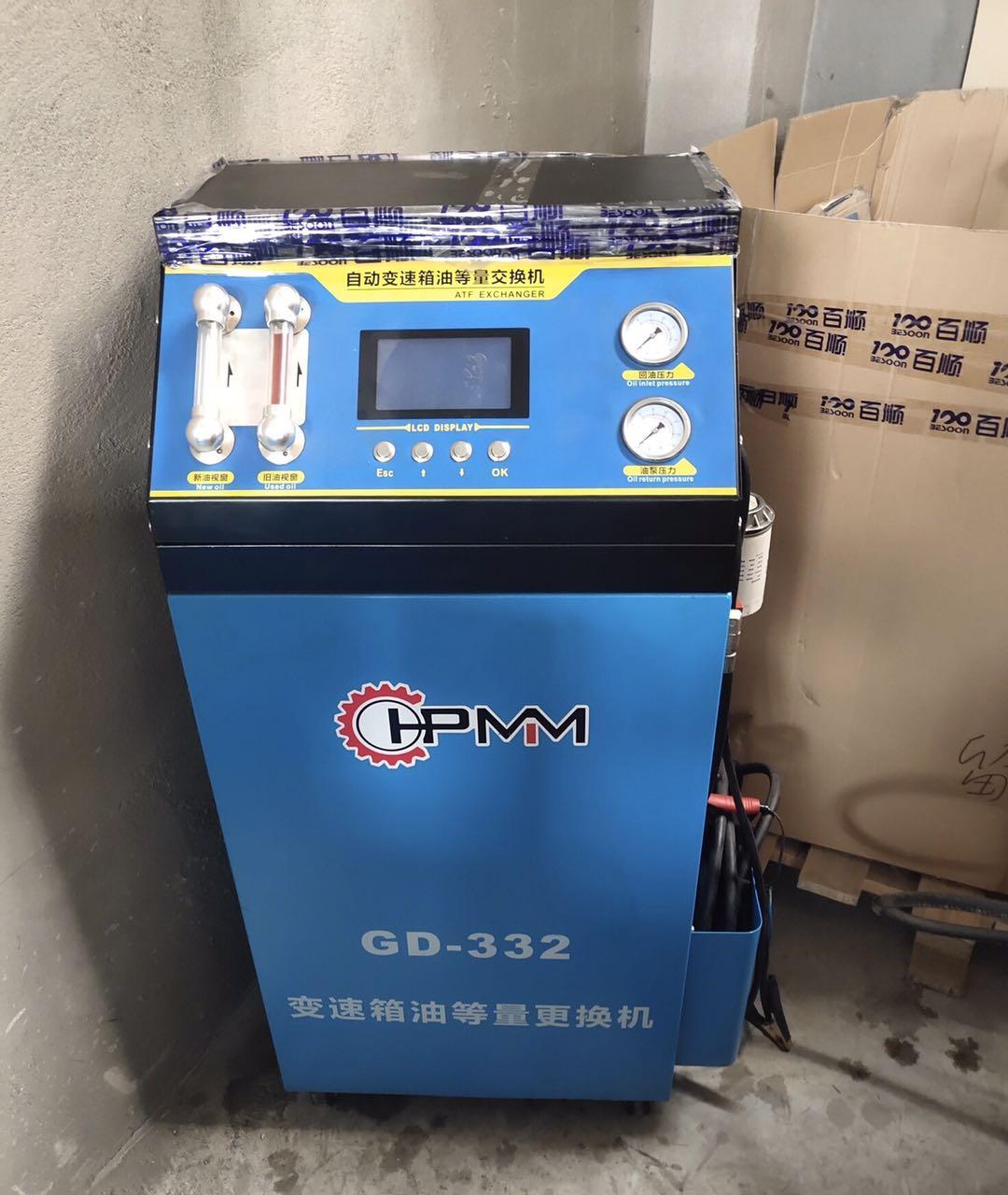 二手自动变速箱更换油机,设备正常使用