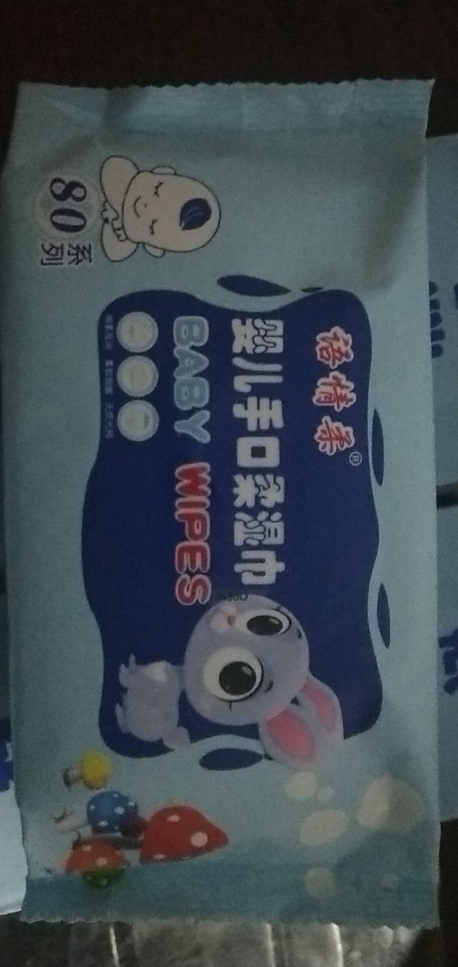 婴儿湿巾,网络爆款!价格6.X元一箱10包。