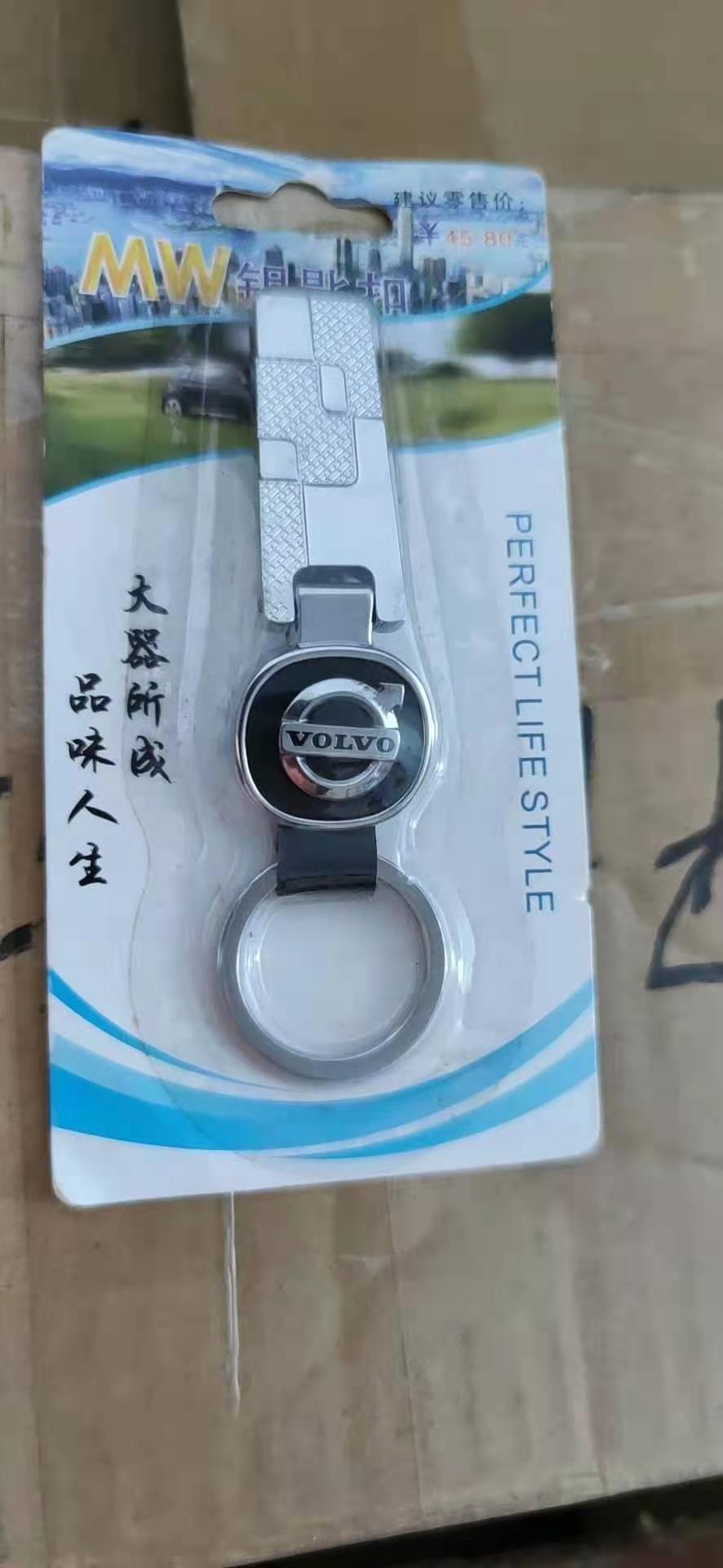 车标钥匙扣,少量无标,数量1500个,锌合金材质