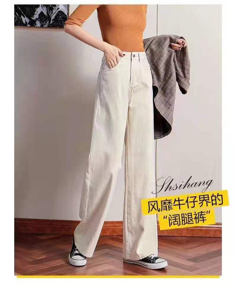 小整单白色牛仔裤还有最后5180条,尺码齐全,仓库现货,全清3元