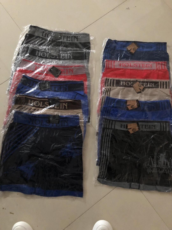 还有87900条男士平角裤,每条独立包装,12条一中包,1200条一个压缩包,再不下手就没了