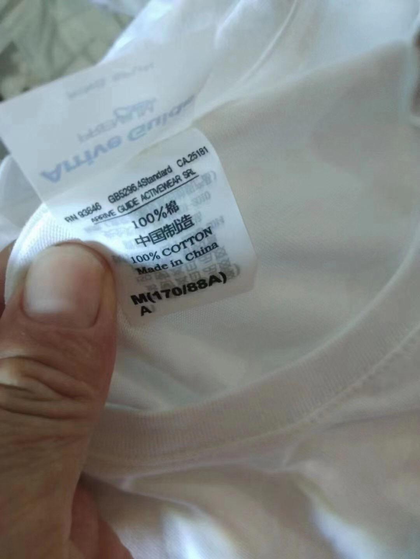 纯棉净版白色1万多件,180克,整单齐码,清货6.9元