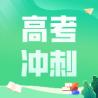 《临沂加工网》祝广大考生:金榜题名,高考必胜